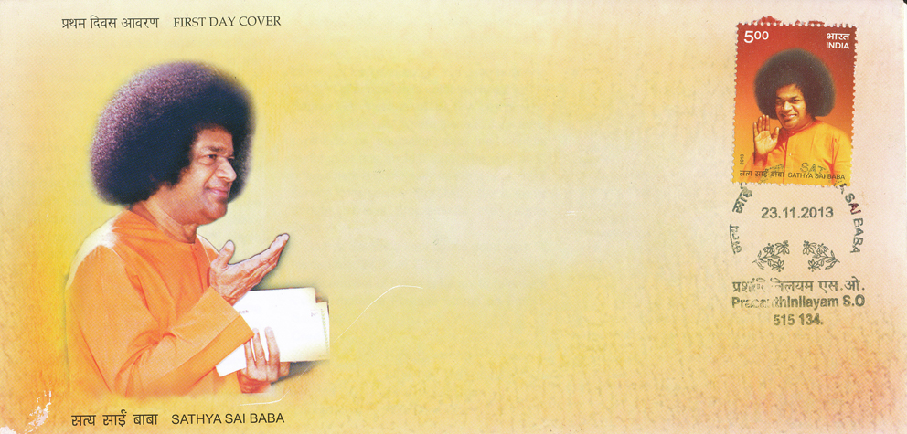 SAI BABA POSTAGE STAMP FIRST COVER