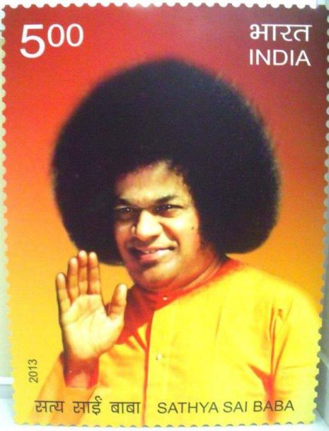 SWAMI postal-stamp 2